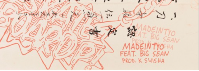 "MadeinTYO – ""Skateboard P"" ft. BigSean"